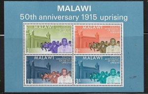 MALAWI,32A, MNH, SS OF 4, 1915 UPSPRING