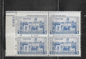 US #789 Army Issue  5c Plate Block of 4 (MNH) CV $6.50