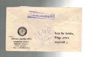 1938 Nepal International Labour Organization Stamp Registered Advertising Cover