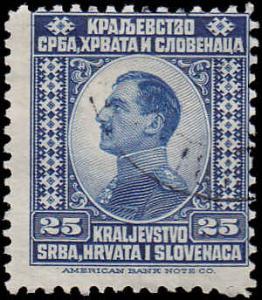 Yugoslavia Scott 6 King Alexander Used