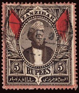 Zanzibar Scott 48-52 Variety Gibbons 169-174 Mint Set of Stamps