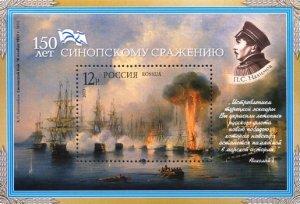 Russia 2003 S/S,Crimean War Battle of Sinop,Admiral Nakhimov,Sc # 6800,VF MNH**
