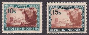 Indonesia # E1 & E1A, Train & Traditional House, NH, 1/2 Cat.