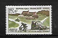 FRANCE, B320, MNH, MAIL DISTRIBUTION