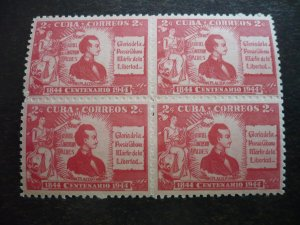 Stamps - Cuba - Scott# 402 - Mint Hinged Block of 4 Stamps
