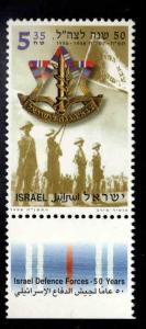 ISRAEL Scott 1333 MNH** stamp with tab