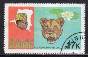 Zaire 907 - Cto - Lion (1)