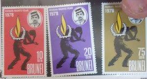 Brunei Scott #235-7nh  (1975)