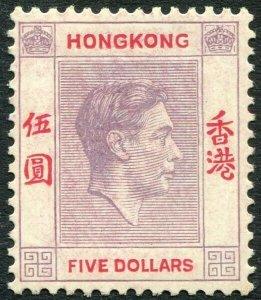 HONG KONG-1938 $5 Dull Lilac & Scarlet Sg 159 light gum toning LMM V34251