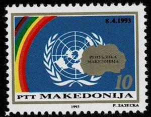 1993 Macedonia Scott Catalog Number 14 Unused