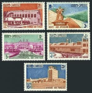 Cambodia 101-105,105a sheet,MNH.Michel 132-136,Bl.22. Foreign Aid 1961.