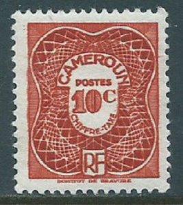 Cameroun, Sc #J24, 10c MH