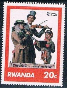 Rwanda Christmas 20 - wysiwyg (RP15R503)