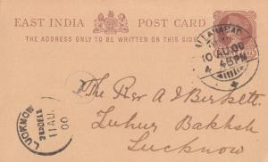 India  1900  QV  1/4A Postcard  ALLAHABAD / LUCKNOW To Rev Birkett    02262