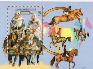 Libya 1992 Mi#Bl.126 HORSES/POLO S/S Perforated MNH VF