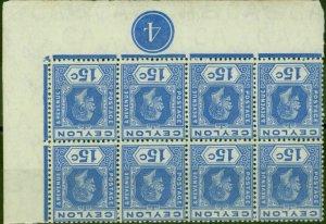 Ceylon 1918 15c Ultramarine SG311aw Wmk Inverted Superb MNH Corner Plate Block