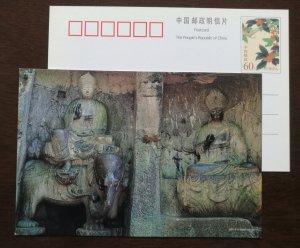 Stone carvings of Buddha riding white elephant,CN01 hangzhou Historical Site PSC