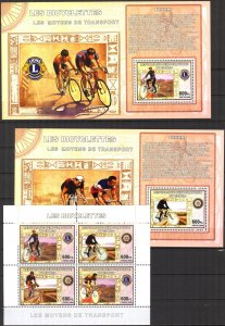 Congo 2006 Old Cycling Rotary Lions Club sheet+ 4 S/S MNH 2 scans