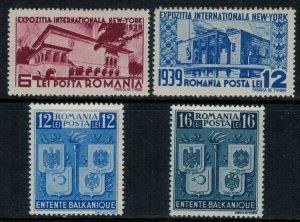 Romania #489-90,504-5*  CV $5.00