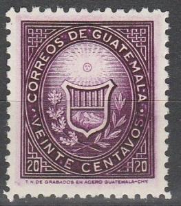 Guatemala #390  MNH F-VF (SU6508)