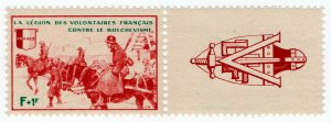 (I.B) France Cinderella : WW2 Pro-German Fund-Raising Stamp (LVF)