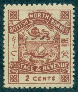North Borneo #37  Mint  Scott $ 7.50