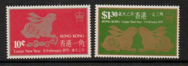 HONG KONG SG327/8 1975 CHINESE NEW YEAR (YEAR OF THE HARE) WMK MNH