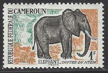 Cameroun Scott # 359 MNH