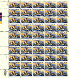 Hawaii Statehood Sheet of Fifty 20 Cent Postage Stamps Scott 2080