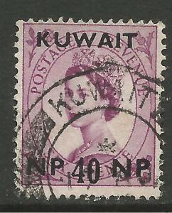 Kuwait 1957 - 58 QE2 40 np on 6d Wilding SG 128.( T606 )
