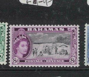 Bahamas SG 209a MOG (1dye)