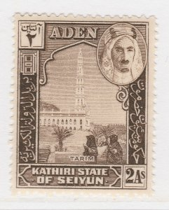 British Colonies Aden 1942 2a MNH** Stamp A22P15F8668