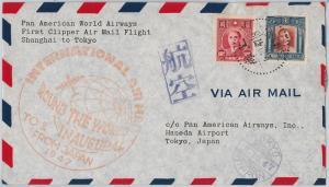 56759 - AVIATION - Muller # 109 First Flight Cover CHINA - USA:  TOKYO leg 1947