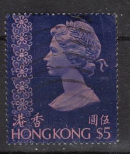 Hong Kong  Scott # 286 - Used