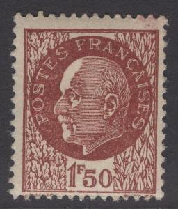 FRANCE SG721 1942 1f50 RED-BROWN MNH