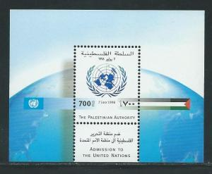 Palestine Authority 89 1998 UN Rights s.s. MNH