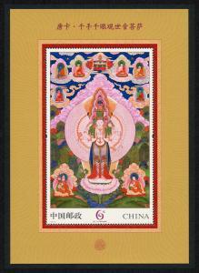 PR CHINA 2014-10 Thangka Souvenir Sheet MNH