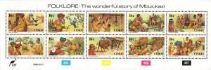 Ciskei - 1988 Folklore Sheet MNH** SG 127a