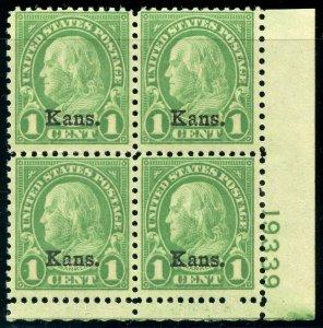 US SCOTT #658, Plate Block of 4-F-VF-OG-NH SCV $85 DFP