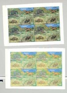 South Ossetia (Georgia) 1997 Rodents, Armadillo 4v in 1v M/S of 16 x 4v P/P