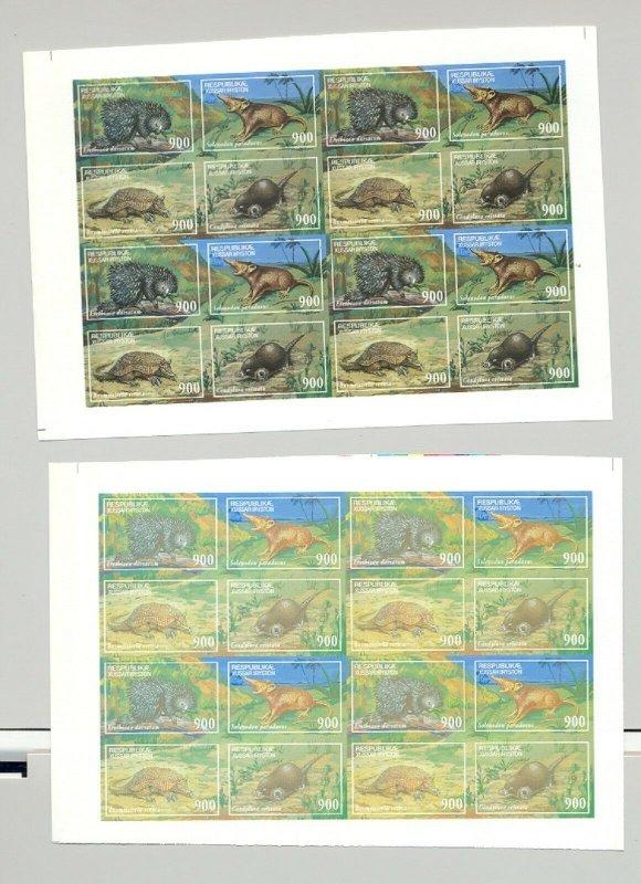 South Ossetia (Georgia) 1997 Rodents, Armadillo 4v in 1v M/S of 16 x 4v P/P