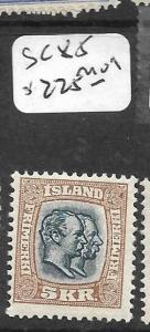 ICELAND (PP2801B) 5 KR SC 85    MOG