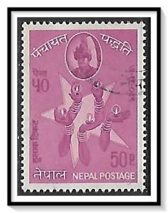 Nepal #157 National Day Used