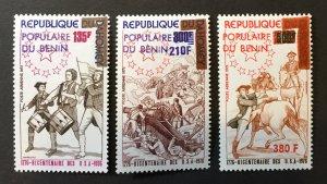 Benin 1976 #C247-9, MNH, CV $10.40