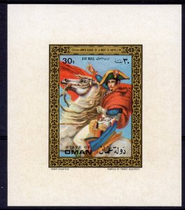 Oman 1971 150th Death Anniversary of Napoleon Souvenir Sheet #2 Imperforated MNH