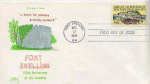 United States, First Day Cover, Marine Life