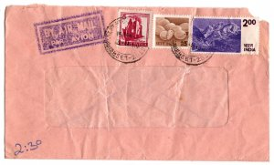 India 1980 Cover with Definitives 2r, 25p & 5p (see descr.)