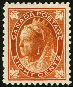 Canada #72 8c Orange 1897 Queen Victoria  Mint Hinged Crisp Color