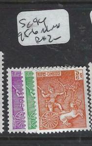 CAMBODIA  (PP2304B)  SC 94, 95-6      MNH