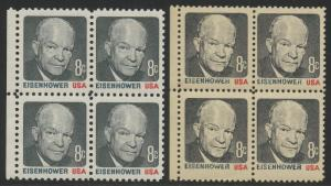 #1394 EISENHOWER BLOCK OF 4 REPRINT WITHOUT TAGGING ERROR BT7460